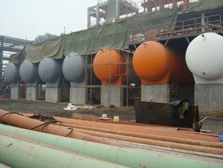 鲁西化工甲烷氯化物项目