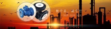 衬氟储罐设备技术已广泛应用于世界各地